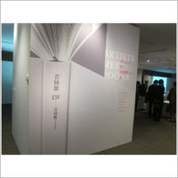 DOMANI・明日展PLUS×日比谷図書文化館 Artists meet Books-本という樹,図書館という森