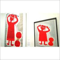 練馬区独立70周年記念展 「サヴィニャック パリにかけたポスターの魔法」