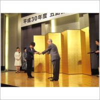 第29回 五島記念文化賞美術新人賞に三田健志(現代美術)