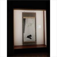 リニューアル・オープン記念展Ⅱ <br />日本美術の裏の裏