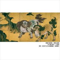 特別展「桃山―天下人の100年」
